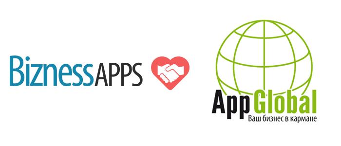 BiznessApps_AppGlobal